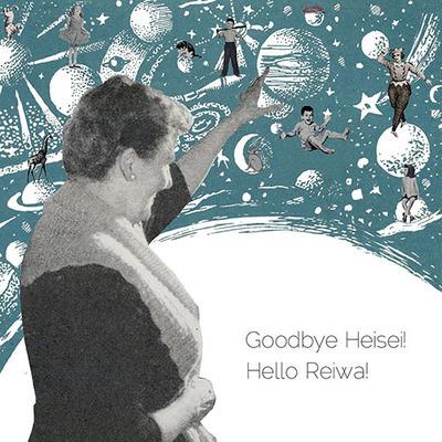 Goodbye Heisei!.jpg
