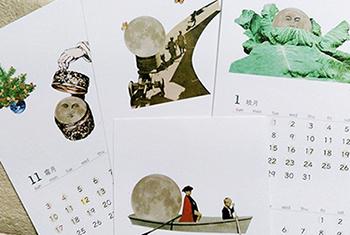 L-calendar2019.jpg