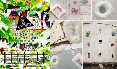 MOQBILE展-01.jpg