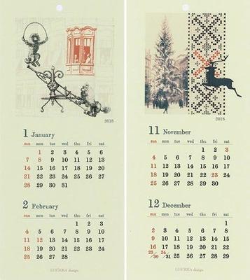 calendar2018_02.jpg