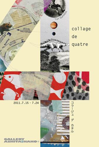collagede_01.jpg