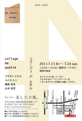 collagede_02.jpg